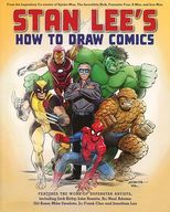 <<洋書>> Stan Lee's How to Draw Comics / Stan Lee