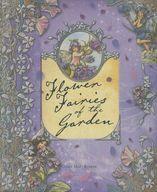 <<洋書>> Flower Fairies of the Garden / Cicely Mary Barker