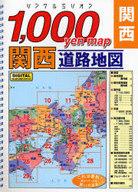 <<歴史・地理>> 1000YenMap関西道路地図