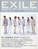 <<芸能・タレント>> EXILE ROAD TO CHAPTER 2-第二章への道- / EXILE