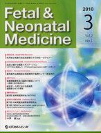 <<健康・医療>> フィータル&ネオネイタルメデ 2- 1