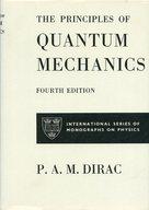 <<科学・自然>> リプリント量子力学 / P・A・ディラック