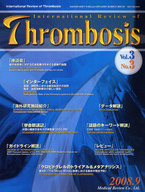 <<健康・医療>> Thrombosis 3- 3