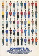 <<芸能・タレント>> ジャニーズJr.名鑑 1998 SUMMER VOL.4 / ジャニーズジュニア