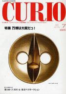 <<趣味・雑学>> キュリオマガジン 135