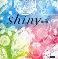 <<コンピュータ>> DVD付)shiny素材集 / アレフ・ゼロ