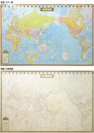 <<歴史・地理>> 卓上版 メルカトル図法 世界全図