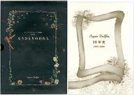 <<芸術・アート>> スーパードルフィー写真集2009 もうひとりのわたし Super Dollfie 10年史 1999-2009 2冊セット