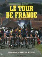 <<スポーツ>> ツール・ド・フランス-栄光のマイヨ・ジョーヌを求めて / 北中康文