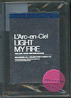<<芸能・タレント>> L'Arc~en~Ciel LIGHT MY FIRE