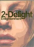 <<芸術・アート>> 2-Delight / エンライトメント