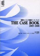 <<スポーツ>> 国際セーリング連盟ケース・ブック<2005‐2008> / ISAF/国際治安支援部隊/日本セーリング連盟ルール委員会