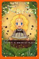 <<児童書・絵本>> 夢をかなえて!ウィッシュ・チョコ 魔法のスイーツ大作戦 3