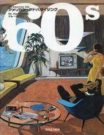 <<芸術・アート>> アメリカン・アドバタイジング 60s / J.ハイマン