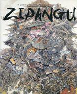 <<芸術・アート>> ZIPANGU(ジパング) / アンソロジー