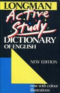 <<洋書>> Longman Active Study Dictionary of English / Longman