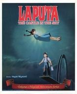 <<趣味・雑学>> Laputa the castle in the sky / HayaoMiyazaki