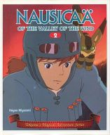 <<趣味・雑学>> Nausicaa of the Valley of the Wind 2 / HayaoMiyazaki