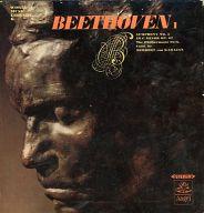 <<エッセイ・随筆>> 世界音楽全集 6 ベートーヴェン1(レコード2枚付)