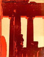 <<芸術・アート>> 原色世界の美術 (11) ギリシア アテネ国立考古美術館ほか / 後藤茂樹