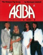 <<芸術・アート>> ABBA / マリアンヌ・リンドヴァル/落合恵子