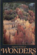 <<趣味・雑学>> Nature's World of WONDERS / NationalGeographicSociety