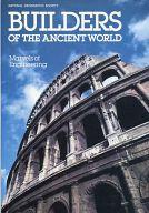 <<趣味・雑学>> BUILDERS OF THE ANCIENT WORLD / RonFisher/NormanHammond