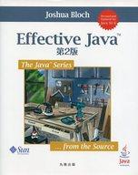<<コンピュータ>> Effective Java 第2版 / ジョシュア・ブロック