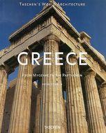 <<洋書>> GREECE / Henri Stierlin
