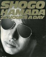 <<芸術・アート>> Shogo Hamada 25 hours a day