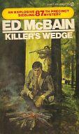 <<海外文学>> Killer's Wedge / EdMcBain