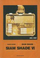 <<邦楽>> SIAM SHADE/SIAM SHADE 6