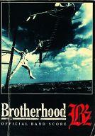 <<邦楽>> ランクB)B'z Brotherhood OFFICIAL BAND SCORE