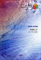 <<邦楽>> バンドピース 865 KISSして by KOH+