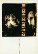 <<邦楽>> ランクB)バンドスコア BUCKTICK/COSMOS