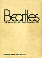 <<洋楽>> ビートルズ大全集 THE BEATLES COMPLETE
