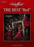 <<邦楽>> ピアノソロ Kalafina THE BEST Red