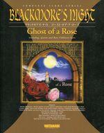 <<洋楽>> Blackmore's Night ゴーストオブアローズ