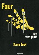 <<邦楽>> スコア・ブック 横山 健/Four