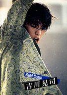 <<邦楽>> Band Score 吉川晃司