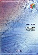 <<邦楽>> BAND PIECE SERIES No.642 ARIGATO