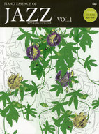 <<洋楽>> CD付)PIANO ESSENCE OF JAZZ VOL.1