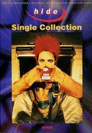 <<邦楽>> hide Single Collection