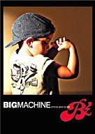 <<邦楽>> B'z BIG MACHINE OFFICIAL BAND SCORE