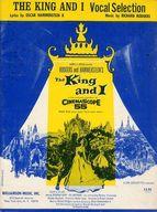 <<洋楽>> THE KING AND I VOCAL SELECTION