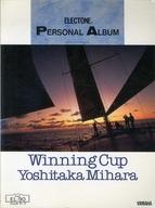 <<邦楽>> 付録付)三原善隆/Winning Cup