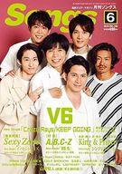 <<邦楽>> 月刊 Songs ソングス 2018年6月号 VOL.186