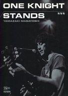 <<邦楽>> ギター弾き語り 山崎まさよし ONE KNIGHT STANDS