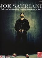 <<洋楽>> Joe Satriani: Professor Satchafunkilus and the Musterion of Rock