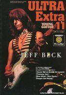 <<洋楽>> CD付)ヤングギター[ウルトラエクストラ]11 ジェフベック奏法